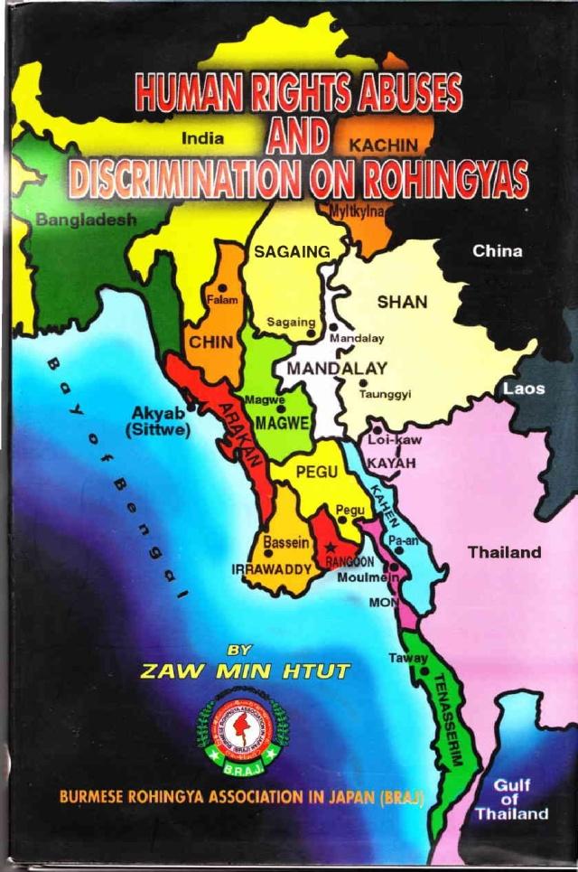 Humanright Rohingyas