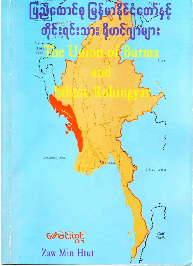 Rohingya's History