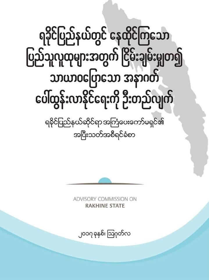 RPT cover